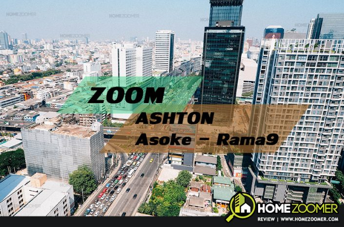 ASHTON ASOKE - RAMA9