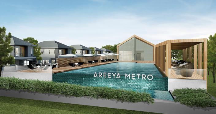 โครงการ Areeya Metro (อารียา เมทโทร)