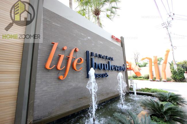 Life Bangkok Boulevard Rama 5 (ไลฟ์ บางกอก บูเลอวาร์ด พระราม 5)