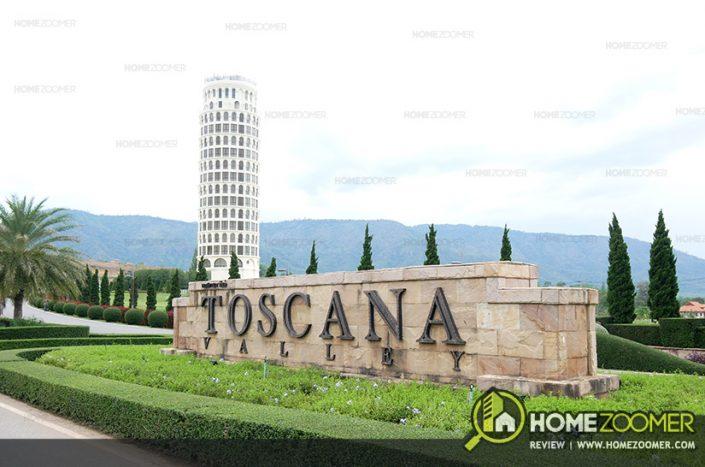 Toscana เขาใหญ่ ที่พักตากอากาศหรูที่สุดในเขาใหญ่