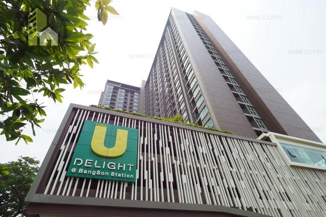 คอนโด U Delight @ Bangson Station (ยู ดีไลท์ แอท บางซ่อน สเตชั่น)