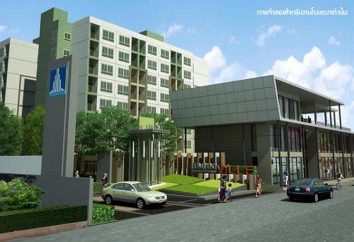 Lumpini Ville Phatthanakan – New Phetchaburi (ลุมพินี วิลล์ พัฒนาการ – เพชรบุรีตัดใหม่)