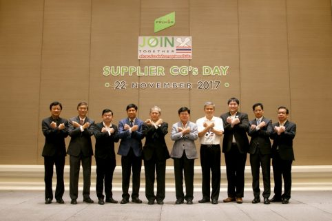 Supplier CG's Day