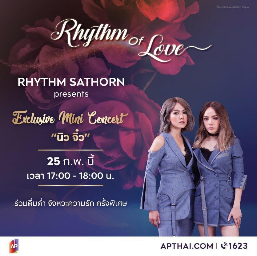 RHYTHM SATHORN