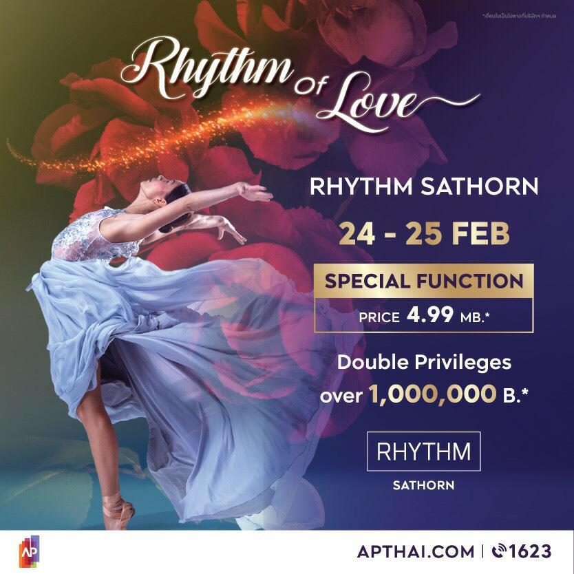 RHYTHM SATHORNA