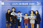 ลลิล พร็อพเพอร์ตี้ จัดกิจกรรม 'Lalin Movie Day'