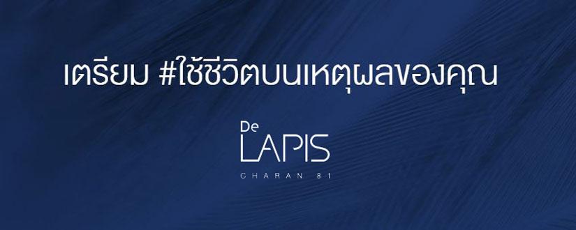 เดอ ลาพีส จรัญ 81 De Lapis Charan 81