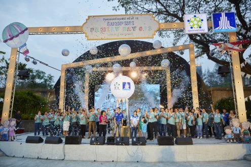 LPN จัดงาน วันครอบครัวลุมพินี ครั้งที่ 12
