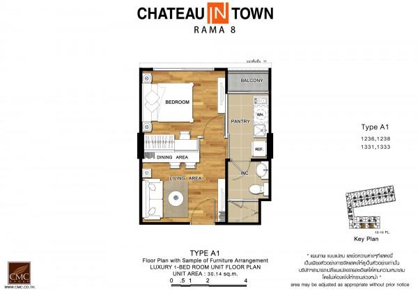 รีวิว คอนโด Chateau in Town Rama 8