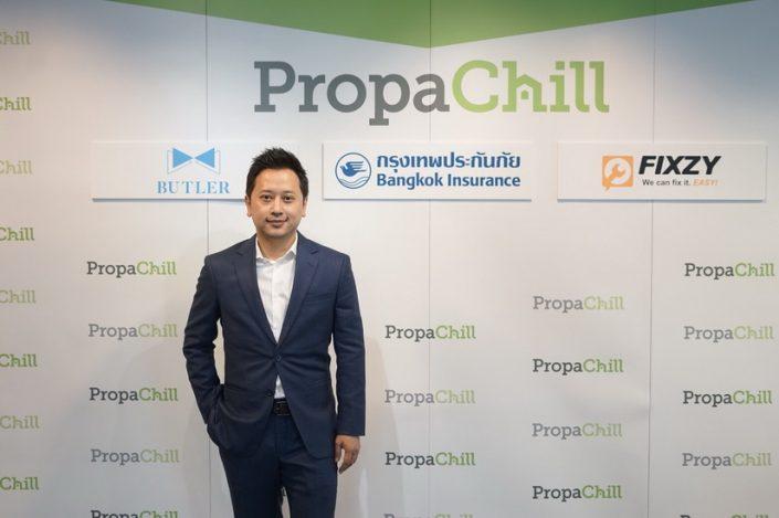 PROPACHILL