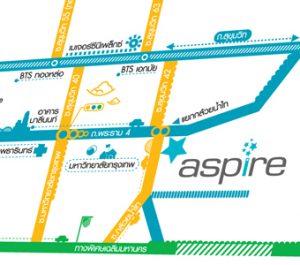 Aspire Rama 4