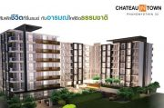 Chateau in Town Phahonyothin 32