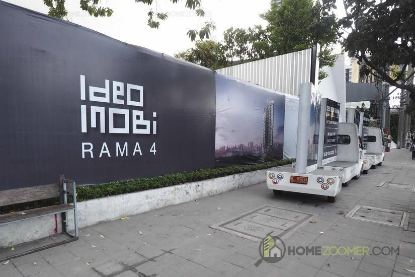 รีวิวคอนโด Ideo Mobi Rama 4 (ไอดีโอ โมบิ พระราม 4)
