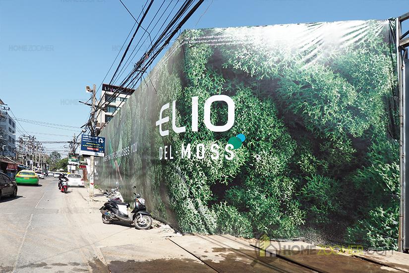 Elio Del Moss Phahon Yothin 34