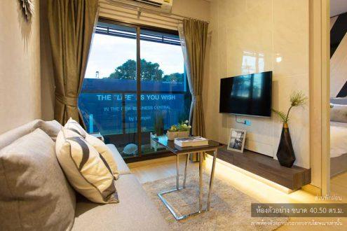 Lumpini Suite Petchburi-Makkasan