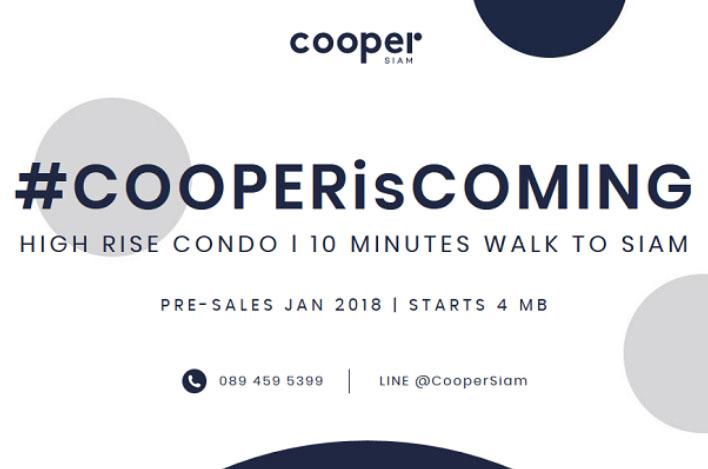 คอนโดใหม่ คูเปอร์ สยาม Cooper Siam