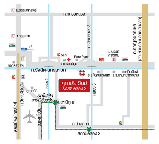 Supalai Ville Rangsit Klong2