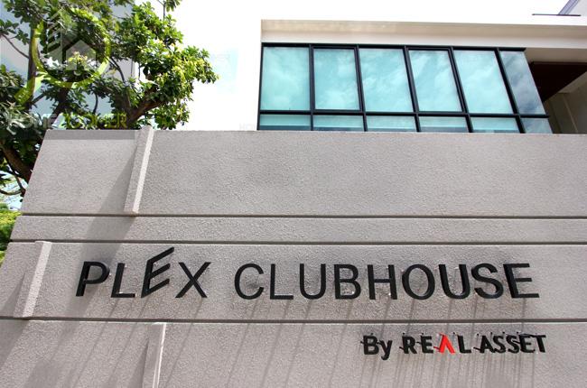 Plex Bangna (เพล็กซ์ บางนา)