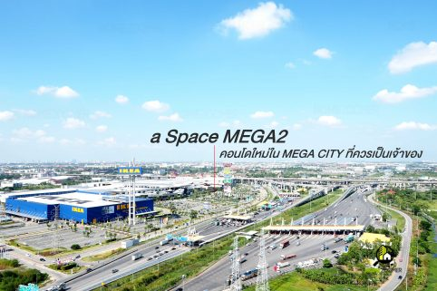 A space MEGA2 คอนโดใหม่