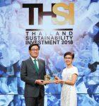 ศุภาลัย คว้ารางวัล Thailand Sustainability Investment 2018 ต่อเนื่องปีที่ 4