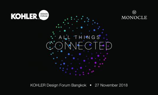 KOHLER Design Forum 2018 ร่วมสรรค์สร้างอนาคตแห่งการอยู่อาศัย