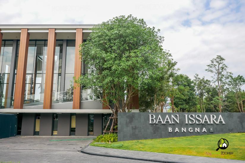 รีวิว บ้าน Baan Issara Bangna (บ้านอิสสระ บางนา) จาก C.I.N Estate
