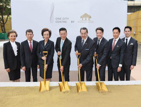 """ไรมอน แลนด์ (RML) ฤกษ์ดีเริ่มพัฒนา โครงการ """"One City Centre"""" อาคารสำนักงานเกรดเอ"""