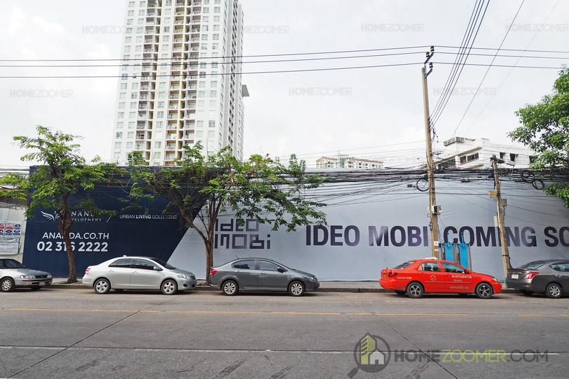 Ideo Mobi Rangnam