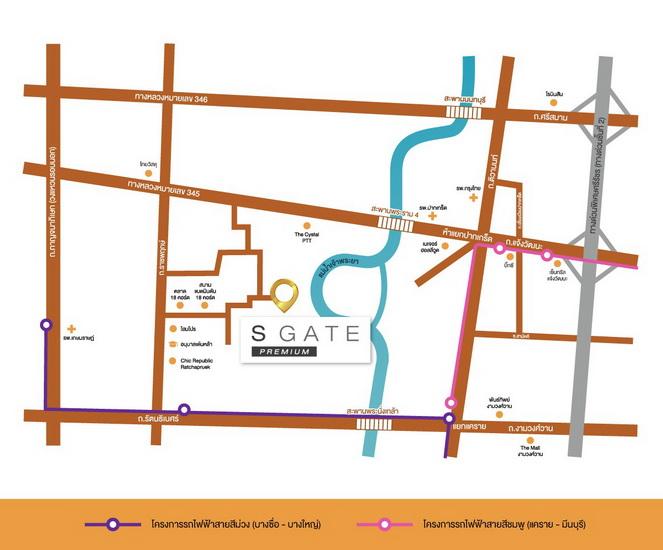 พรีวิว S GATE premium Ratchapruk  (เอสเกต พรีเมี่ยม ราชพฤกษ์ )