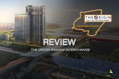 THE ORIGIN RAM 209 INTERCHANGE