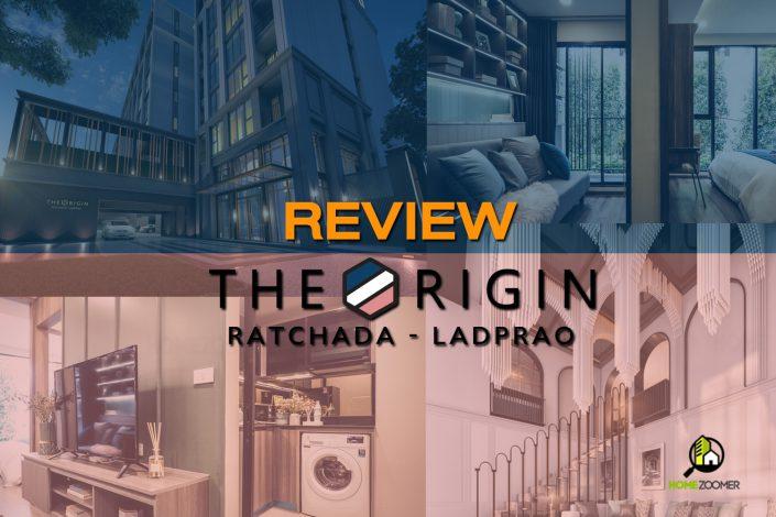 THE ORIGIN RATCHADA-LADPRAO (ดิ ออริจิ้น รัชดา-ลาดพร้าว)
