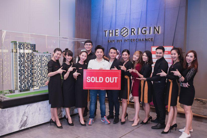 The Origin ดิ ออริจิ้น ราม 209 อินเตอร์เชนจ์ ขายเกลี้ยง 100%