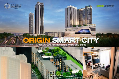Origin Smart City rayong
