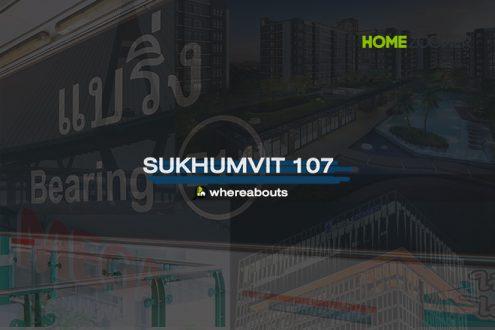 Supalai city resort sukhumvit107