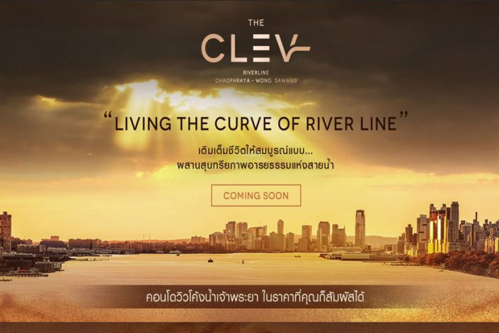 The Clev Riverline Chaophraya – Wong Sawang