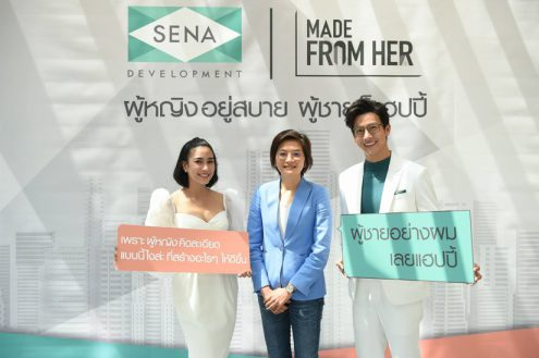 SENA_PIC
