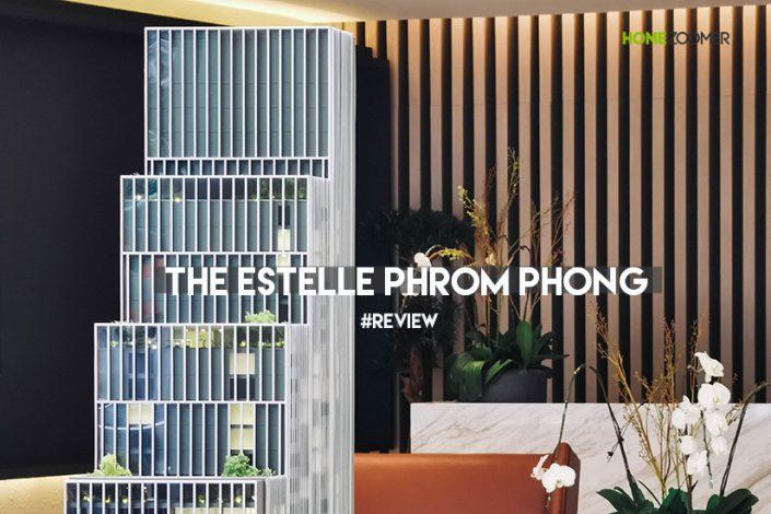 The Estelle Phrom Phong (ดิ เอสเทลล์ พร้อมพงษ์)
