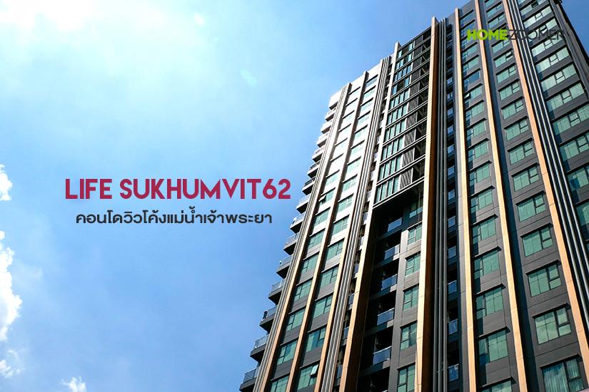 LIFE SUKHUMVIT62