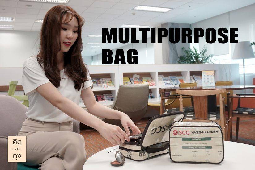Lifestyle Accessories จากถุงปูน สู่ Must Have ไอเท็มของสายแฟ