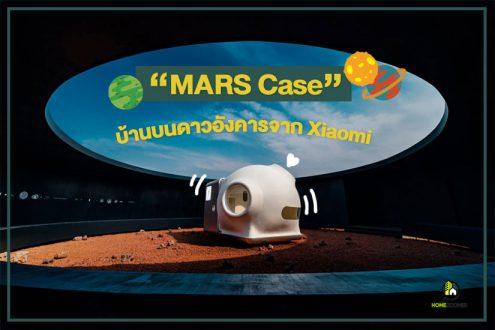 Mars-Case