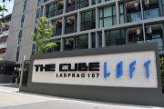 The Cube Loft Ladprao