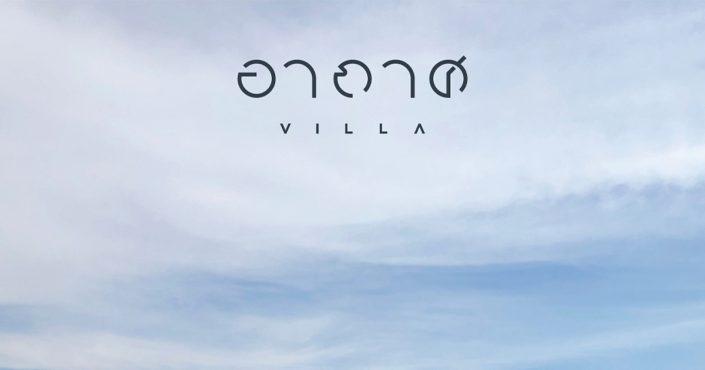AKAS Villa Khaoyai