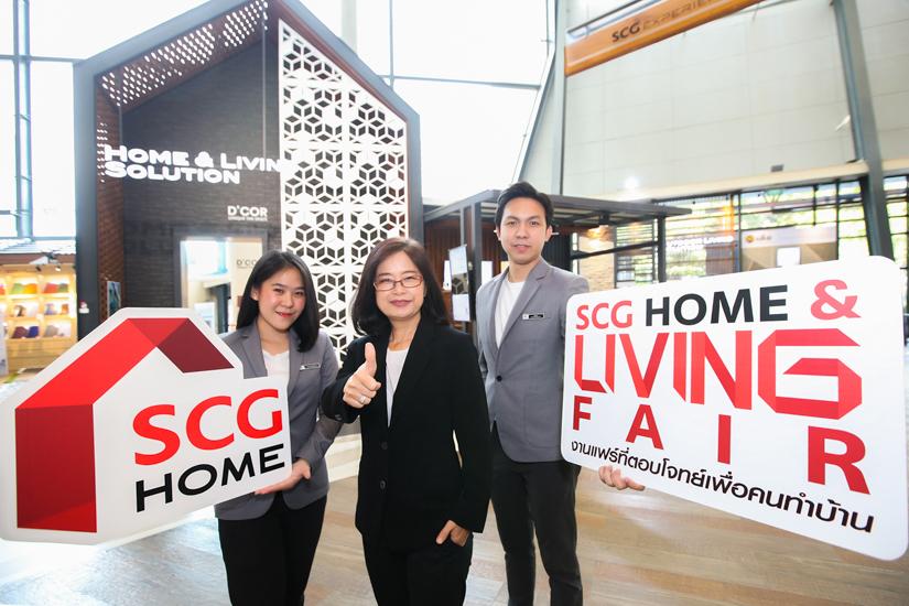 """งานแฟร์ยิ่งใหญ่แห่งปี SCG HOME & LIVING FAIR """"บ้านเก่า หลังใหม่"""""""