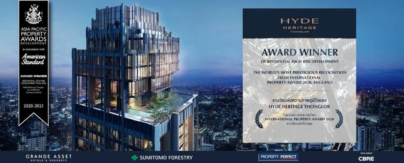 HYDE Heritage Thonglor คว้ารางวัล AWARD WINNER สุดยอดโครงการที่พักอาศัย