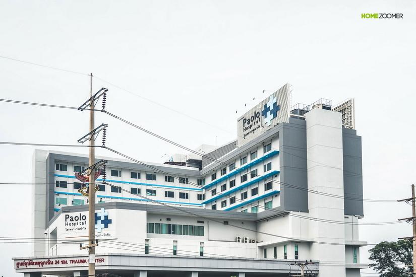 โรงพยาบาลเปาโลรังสิต