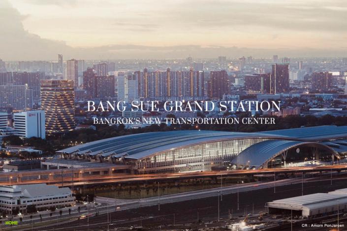 สถานีกลางบางซื่อ