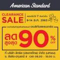 AMERICAN STANDARD Clearance Sale 2020