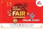 SCG HOME FAIR ONLINE EVENT