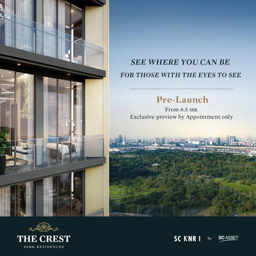 The Crest Park Residences' (เดอะเครสท์ พาร์ค เรสซิเดนเซส)