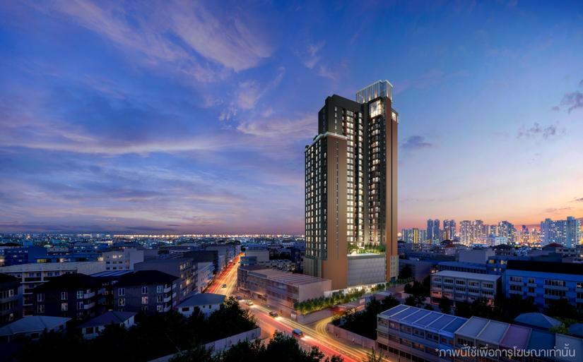 เดอะ สเตจ มายด์สเคป รัชดา-ห้วยขวาง (THE STAGE Mindscape Ratchada - Huai Khwang)